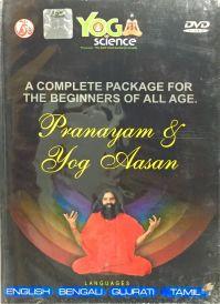 Baba Ramdev Yoga Book In Gujarati Pdf