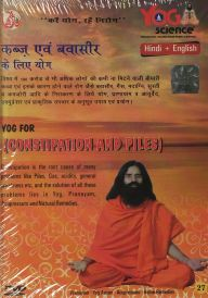 dvd on yoga for constipation n pilesyoga for constipation